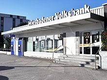 Filiale Mainzer Straße