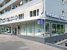 Filiale Dotzheimer Straße